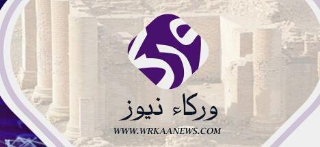 تقرير مصور من السماوة ..