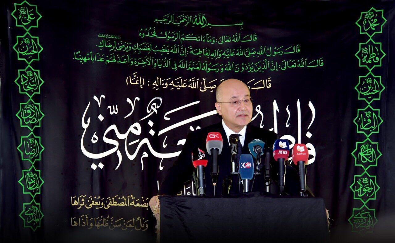رئيس الجمهورية : انتصار العراقيينَ على داعش يجسد لمحةً من قيمِ ثورةِ الحسين (ع)