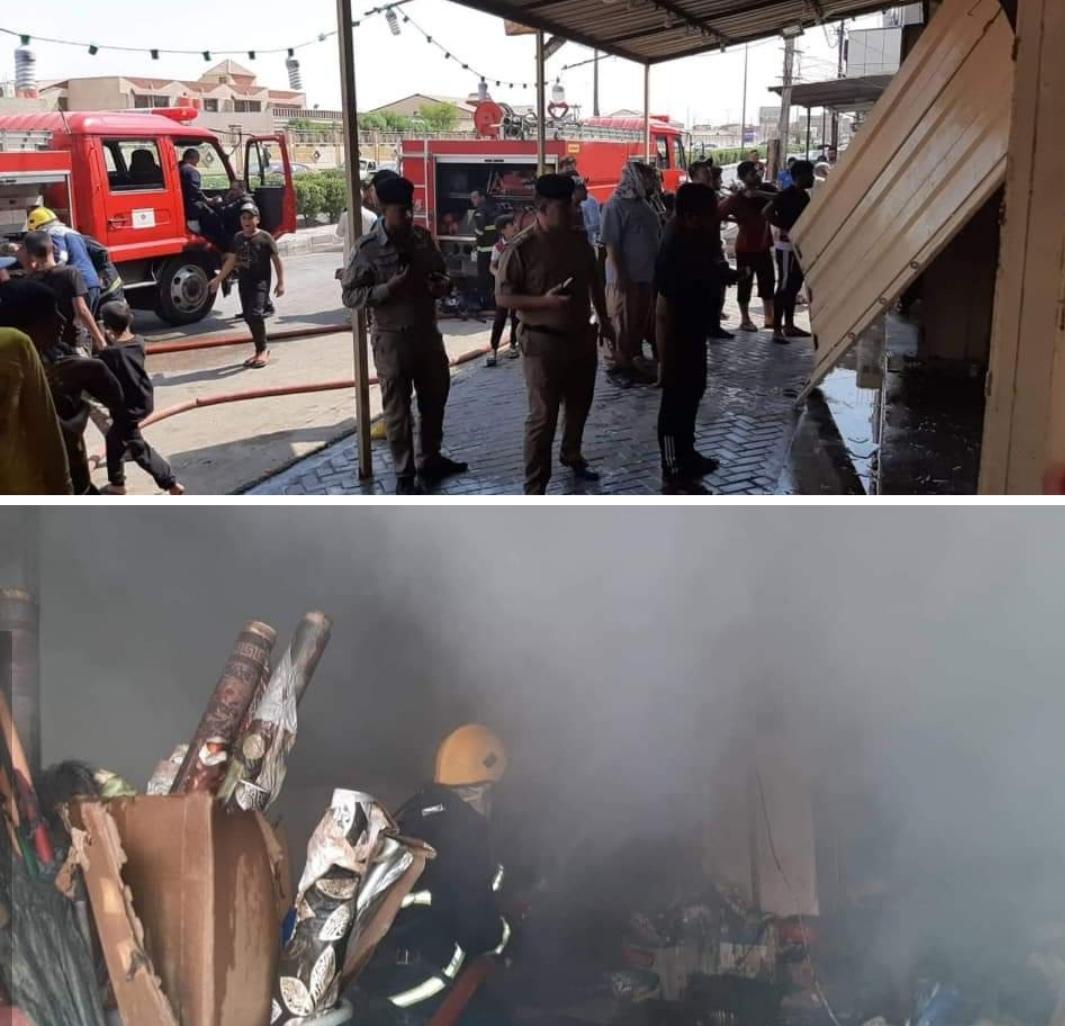 اندلاع حريق في احد المحال التجارية بمدينة السماوة