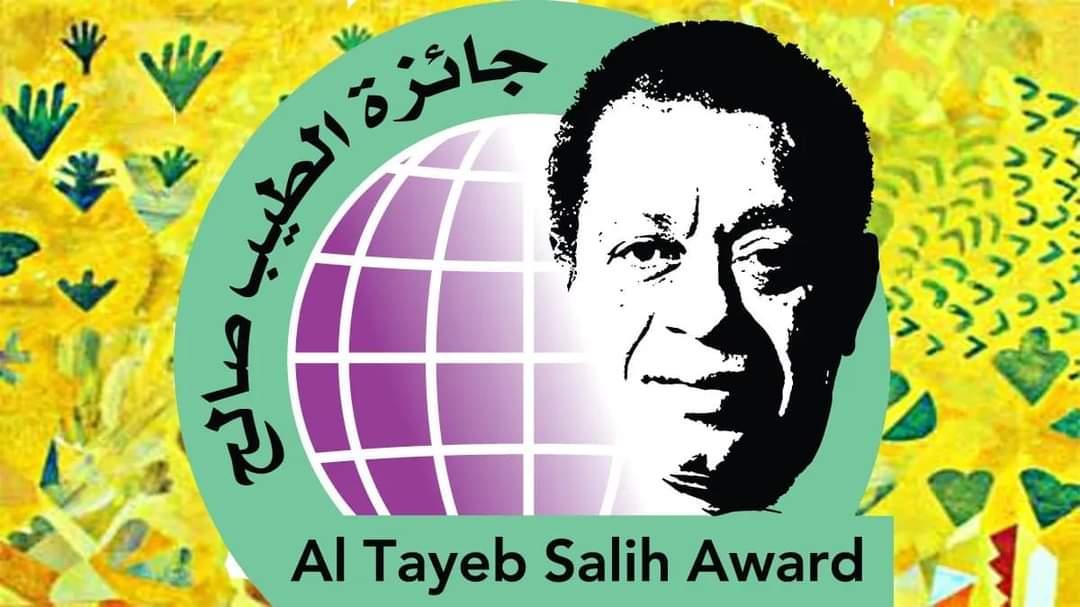"""قاص عراقي """" يحصل على جائزة الطيب صالح العالمية للإبداع الكتابي"""