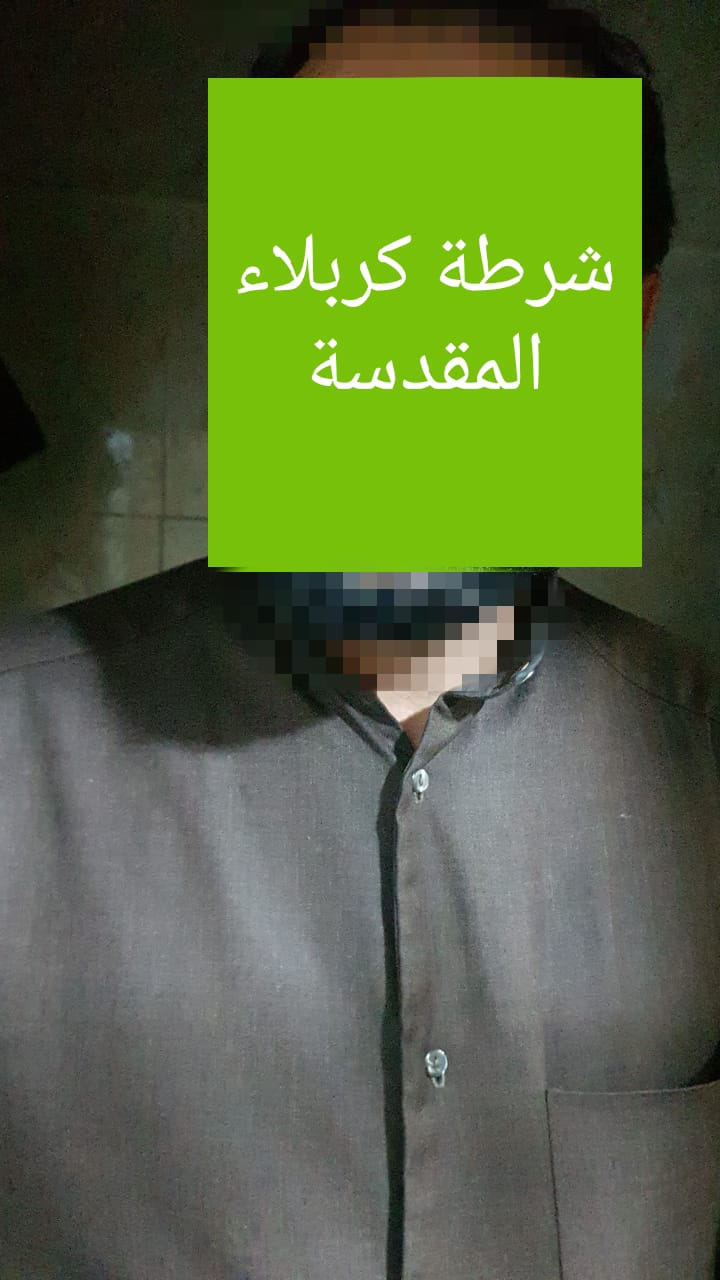 مكافحة إجرام كربلاء تلقي القبض على متهم يتاجر بالحبوب المخدرة