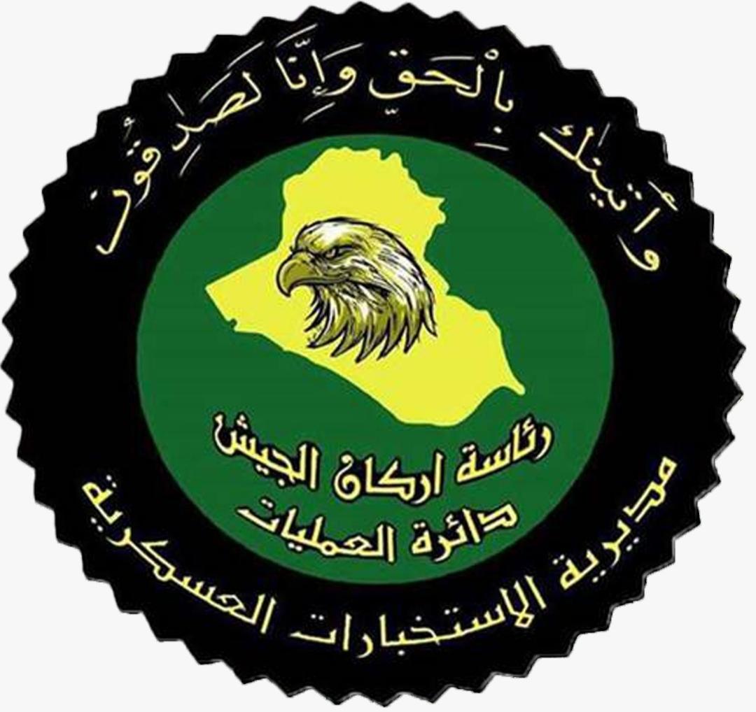 الاستخبارات العسكرية تلقي القبض على احد المتاجرين بالمخدرات في شمالي بغداد
