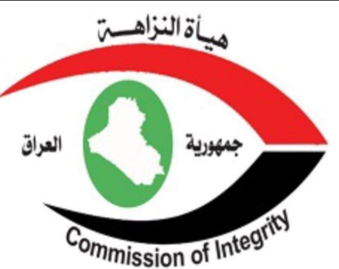 النزاهة تضبط عقد جباية أجور كهرباء لِتَسَبُّبِهِ بهدر المال العام في محافظة واسط