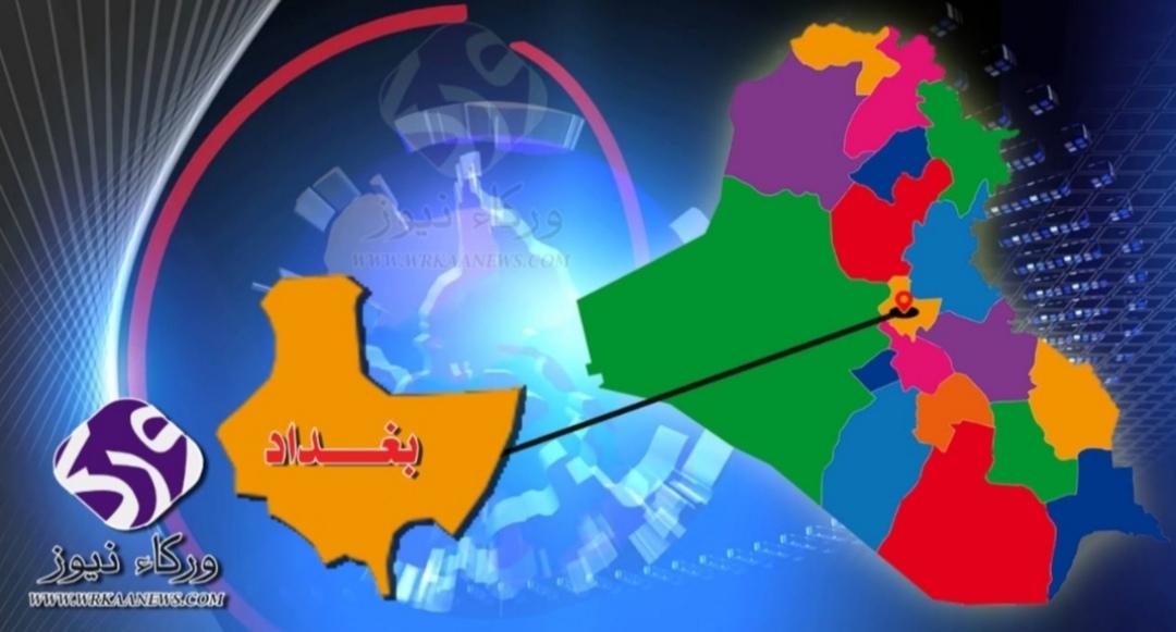 مديرية النجدة القبض على متهمين اثنين بقضايا مختلفة في بغداد