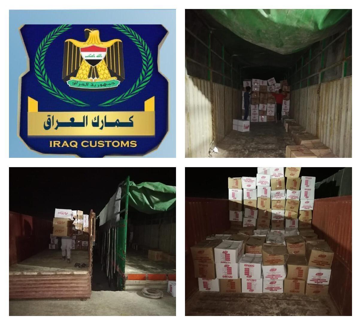 هيئةالكمارك …  اعادة اصدار  ارسالية مواد غذائية في مركز كمرك القائم الحدودي