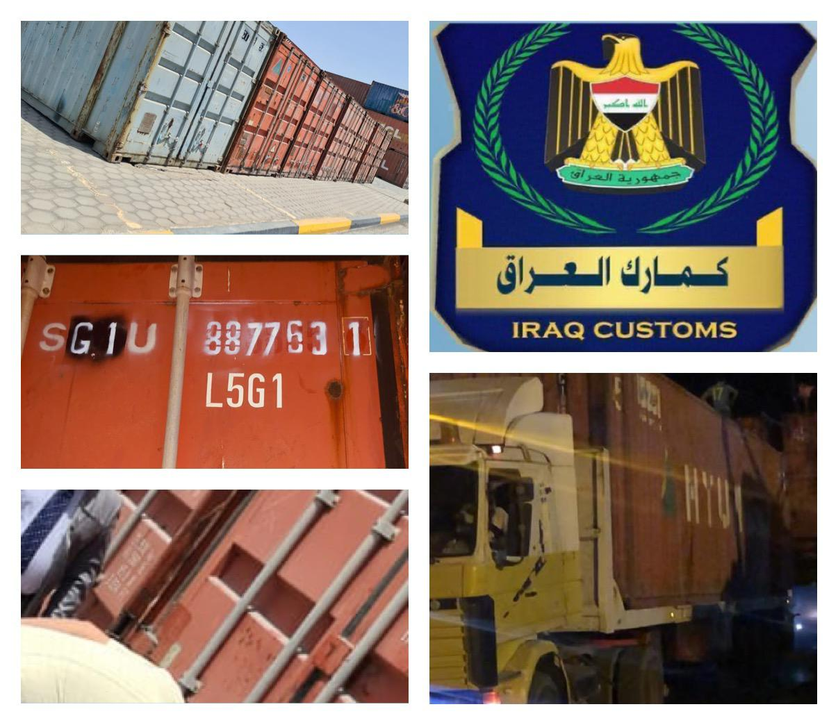 هيئةالكمارك …  اعادة اصدار  ٧ حاويات مخالفة  في مركز كمرك ميناء ابو فلوس