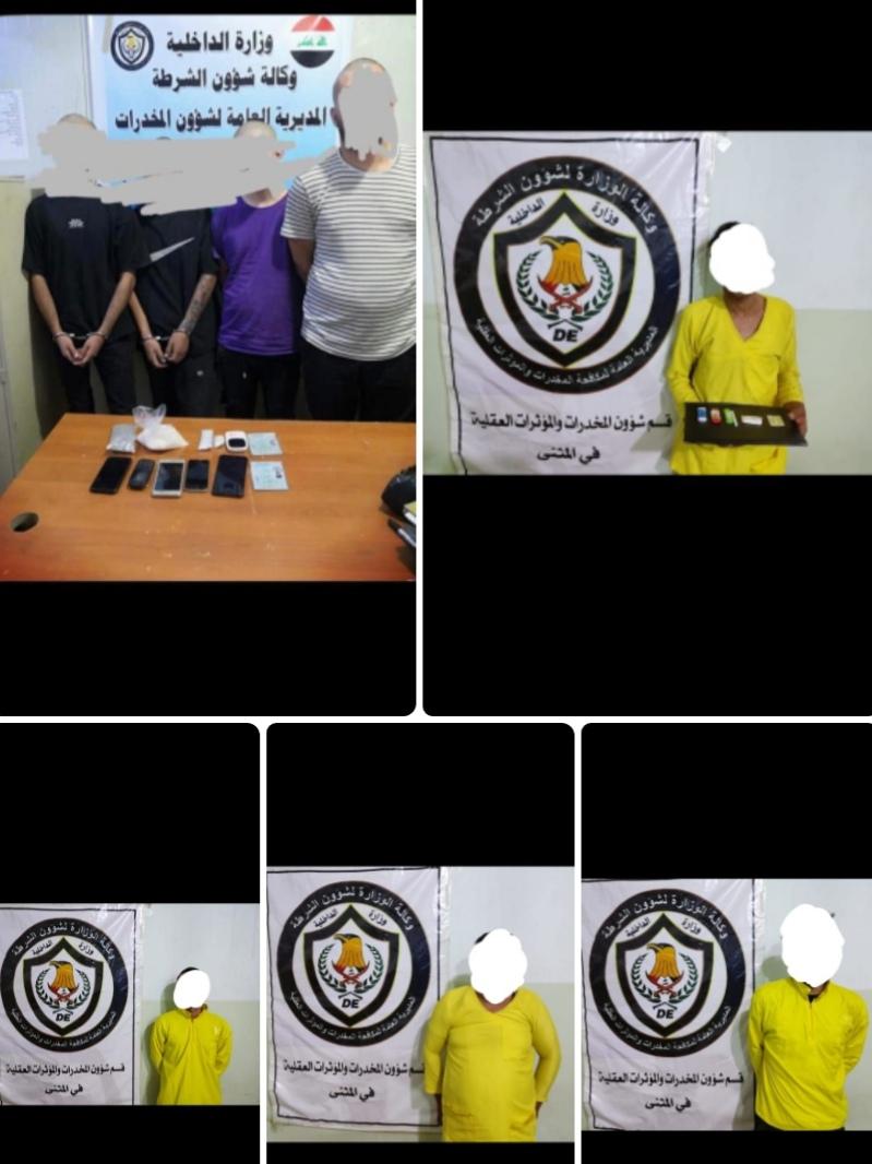 مديرية مكافحة المخدرات تعلن القبض على عدد من المتهمين في بغداد والمثنى