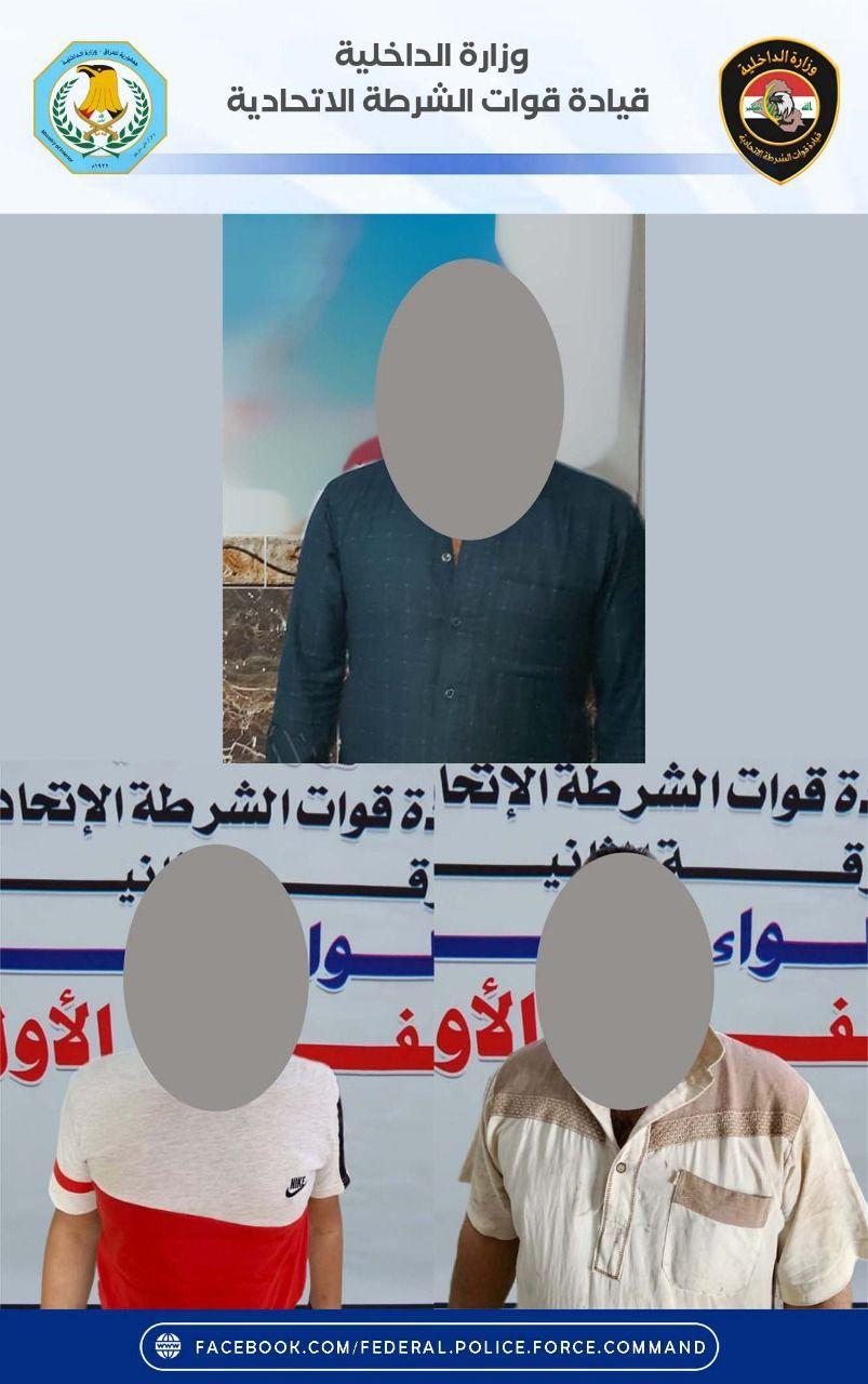 الشرطة الاتحادية تلقي القبض على 3 متهمين احدهم بقضايا الإرهاب واثنين بتهمة التهديد في بغداد وكركوك
