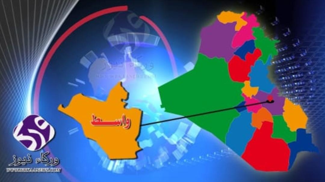 مديرية شرطة محافظة واسط  تلقي القبض على متهمين في المحافظة